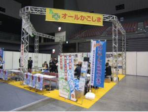 レジナビin福岡2016